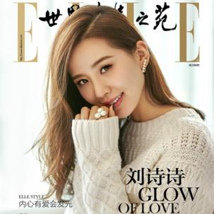 Liu ShiShi wearing Ava and Alma diamond jewellery